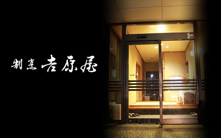 長岡市ふるさと納税お礼の品からお選びいただけます。
